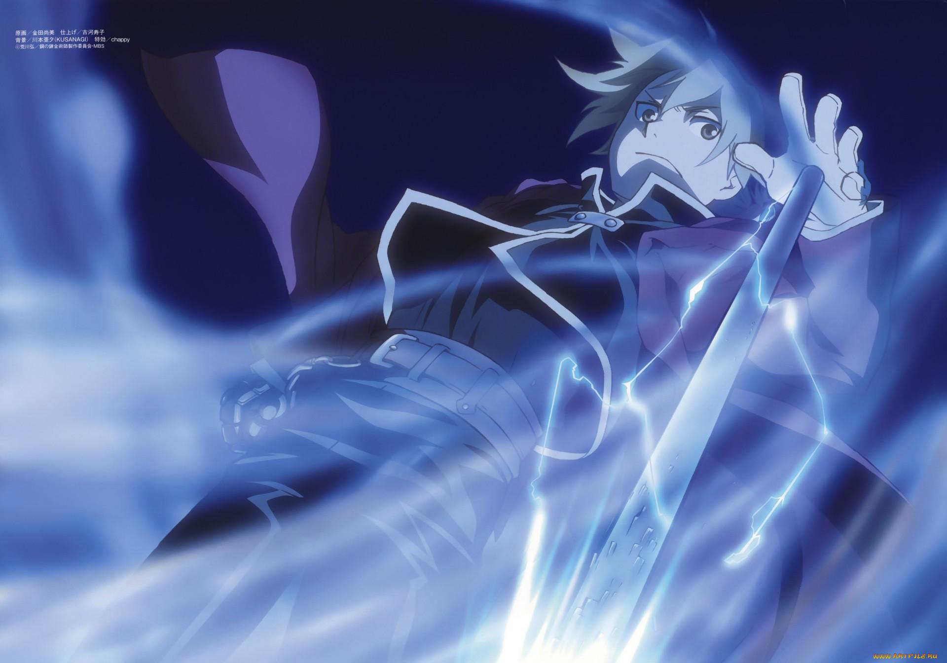 аниме, fullmetal alchemist, стальной, алхиик